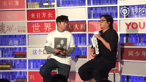 """[分享]180622 晓松老师实力夸赞凡:""""能长得像吴亦凡一样就是我最好的建议。"""""""