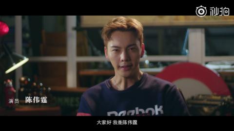 [新闻]180623 陈伟霆参与《青年100计划》拍摄  讲述自己不一样的青年态度