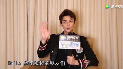 """[分享]180919 吴磊最新采访视频公开:《斗破》剧中道具玄重尺是""""撕""""出来的"""