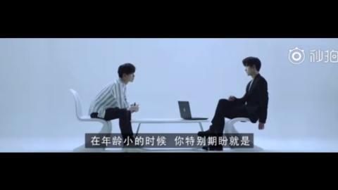 [分享]180921 17岁的杨洋VS27岁的杨洋:跨越十年时光的对话