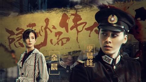[新闻]181017 江苏卫视招商年会发布2019新剧片单  李易峰两部新剧亮相