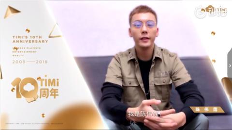 [新闻]181215 品牌发布十周年祝贺短片 陈伟霆出镜送祝福