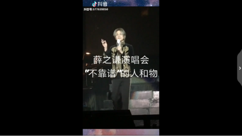 """[分享]181215 薛之谦2018""""垮掉的演唱会""""合集 薛老师不要面子的吗?"""