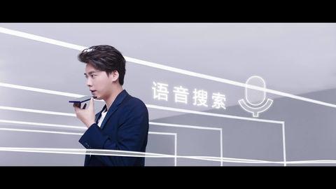 [新闻]181215 红蓝cp锁死!李易峰百度TVC大片心动上线