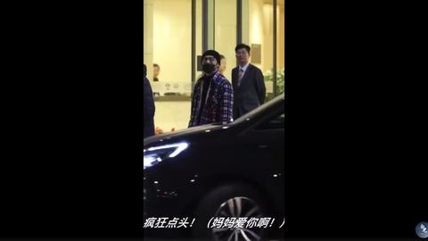"""[新闻]181216 白宇上海飞北京 面对粉丝实力诠释""""一步三回头"""""""