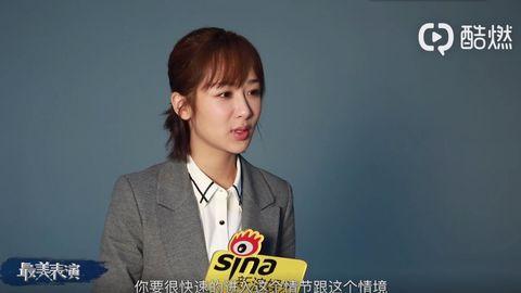 [新闻]181217 杨紫2018最美表演制作特辑来袭 看回归真实自己的她如何拍戏