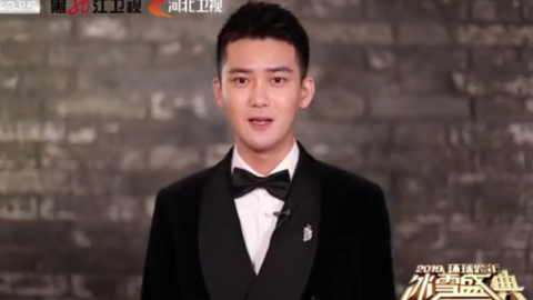[分享]181227 西装绅士熊梓淇为北京卫视跨年冰雪盛典助力!