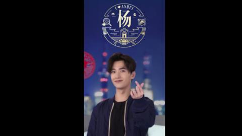 [新闻]190109 杨洋代言品牌最新宣传片解锁 道出念念不忘的独家印记