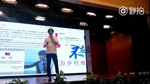 [分享]190113 薛之谦公益演讲回顾 谈吐大方幽默风趣