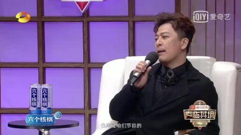 [消息]王劲松老师彩铃竟是李易峰歌曲 李易峰意外登新一期《声临其境》