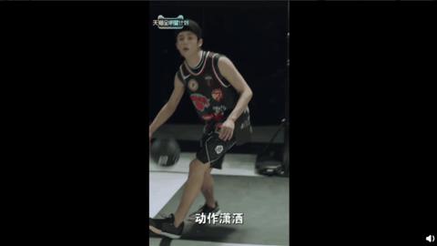 [分享]190224 王鹤棣代言品牌新视频再解锁 篮球运动少年上线