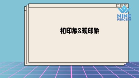 [新闻]190318 奶泡团队友送生日祝福啦!祝朱正廷23岁生日快乐!