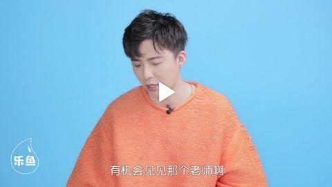[新闻]190318 刘宇宁最新采访预告出炉 宁哥自曝酒吧唱歌经历