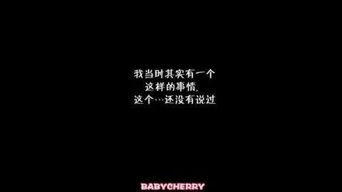 [分享]190324 悄咪咪告诉鲵小秘密 原来吴亦凡在出道时的目标是这样的