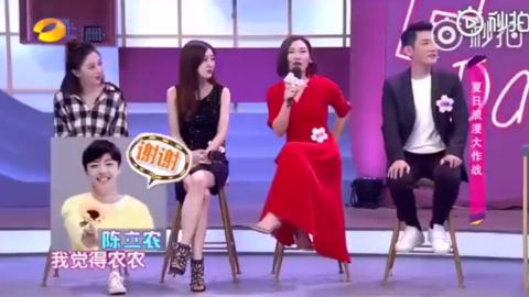 [分享]190518 陈立农被湖南卫视去年一档美妆节目cue 被一首《女孩》征服ntjj感同身受