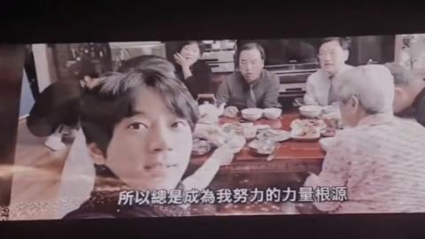 """[分享]190520 黄致列香港演唱会vcr""""粉丝就是我的礼物"""""""