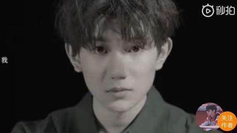 [新闻]190524 饭制王源视频花絮 未来也要坚定走下去