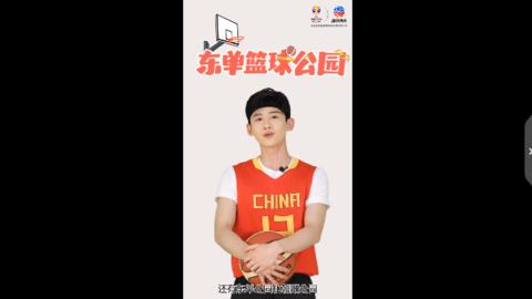 [新闻]190614 篮球学长变身北京应援官 白敬亭为男篮助威!