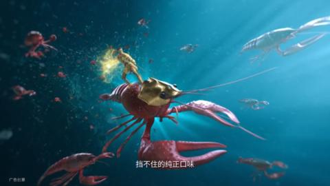 [新闻]190712 杨洋全新广告高清版来袭 御虾飞行的蓝海小王子上线