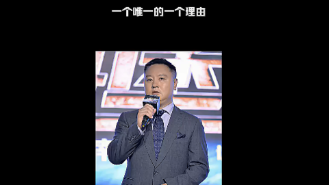 [分享]190718 鹿晗被选饰演江洋的原因?导演回应原来缘起一张照片