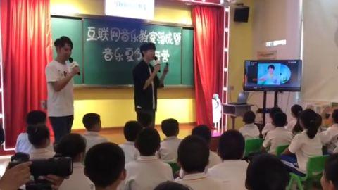 王俊凯低调做公益,助力慈善事业前行