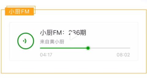 [分享]190821 黄小厨观看艺兴演唱会感想,跟着粉丝一起激动