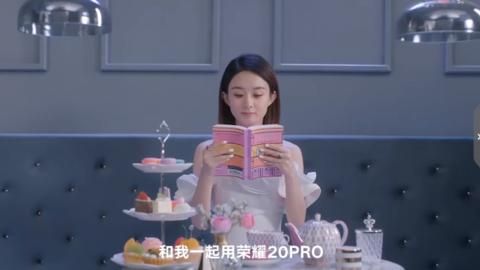 [赵丽颖][新闻]190827 品牌全新广告大片公开 赵丽颖邀你听夏天的声音