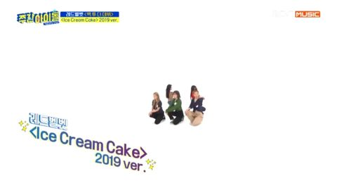 [Red Velvet][分享]190829 《一周的偶像》,RedVelvet带来《Ice Cream Cake(2019 ver.)》舞台