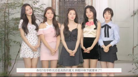 [Red Velvet][分享]190911 RedVelvet新罗免税店中秋宣传影像公开