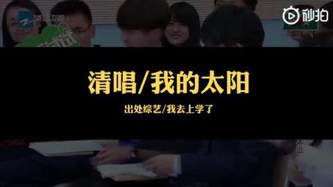 [分享]190913 鹿晗清唱全开麦合集 又是一个挡脸见实力系列