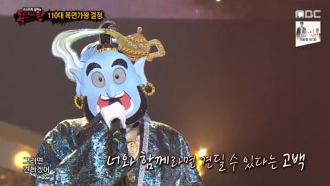 """[Super Junior][新闻]190915 """"蒙面歌王""""Genie获得五连冠 恭喜圭贤成为110代歌王!"""