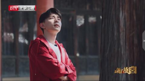 [新闻]190916 邓伦《上新了故宫》第二季录制视频公开 红衣故宫伦如意潇洒美少年