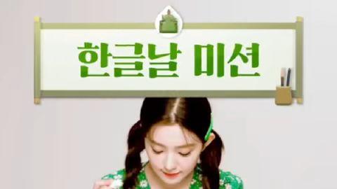 [Red Velvet][分享]191008 没有什么是Irene消化不了的...绿色花裙子也漂亮的Irene~