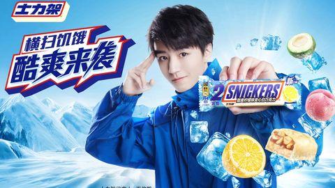 [TFBOYS][新闻]191009 王俊凯广告大片上新,快来超市偶遇小凯广告牌
