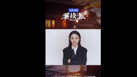[新闻]191110 赵丽颖为综艺《演技派》宣传VCR公开 西装boss太酷了!