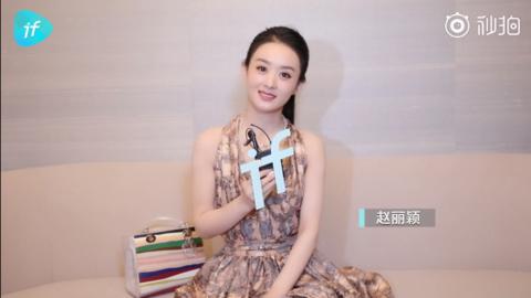 [赵丽颖][新闻]191111 赵丽颖新鲜专访火热来袭 快来看看颖宝的双十一怎么过?