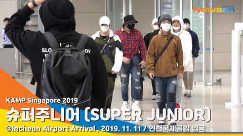 [新闻]191111 SJ结束海外行程经由仁川国际机场回到韩国,哥哥们辛苦啦~