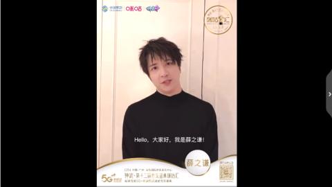[新闻]191112 第十三届音乐盛典咪咕汇宣传片公开 薛之谦邀你相约广州