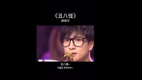 [分享]191113 当薛之谦听到腾格尔硬核翻唱《丑八怪》 竟是这种反应!