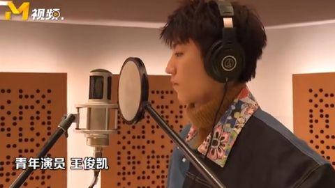 [新闻]191118 王俊凯参与《星辰大海》的录制 助力中国电影事业