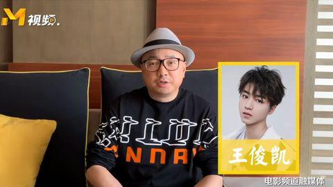 [新闻]191119 前辈推荐青年电影人王俊凯 新锐力量扬帆起航
