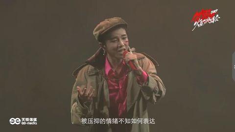 [华晨宇][新闻]191203 华晨宇《好想爱这个世界啊》现场回顾 明天10点和华晨宇准时相约解锁新歌