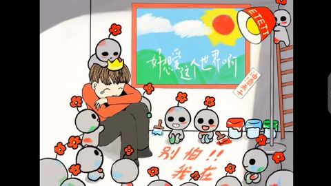 [华晨宇][分享]191208 火星人为华晨宇新歌制作温暖动画:阳光照不到的角落,就让我们来照亮
