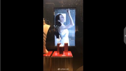 [迪丽热巴][新闻]191209 来自品牌霸霸的宠爱 热巴御木本地广上线东京银座