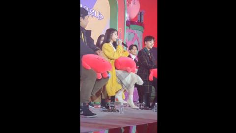 """[IU][新闻]191215 5 IU 出席 """"年末tvN-tvN快乐展2019"""" 谈及德鲁纳中的名场面""""年糕戏"""""""