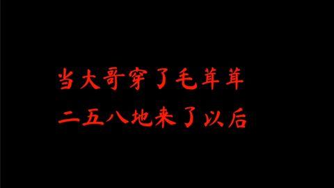[华晨宇][分享]191220 华晨宇的红色大衣为何失宠?粉丝要看三千万个花花?