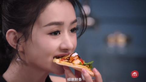 [赵丽颖][新闻]191230 代言人赵丽颖上线更新品牌全新广告 新春五福宴等你来尝