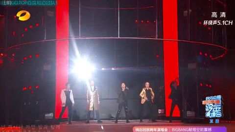 [BigBang][分享]191231 那年今日丨偶像的偶像 亚洲顶级天团BIGBANG炸翻国内跨年晚会