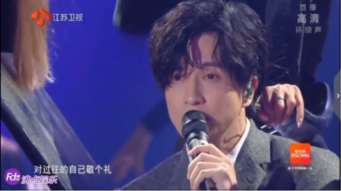 [薛之谦][新闻]191231 薛之谦江苏跨年盛典舞台回顾 解锁无限可能和另一个自己深情对唱