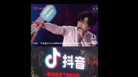 [薛之谦][新闻]200102 薛之谦开胃式提词器石锤 如此爆笑的歌词是由薛老师亲自创作